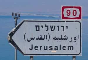 Ukazatel cesty do Jeruzaléma