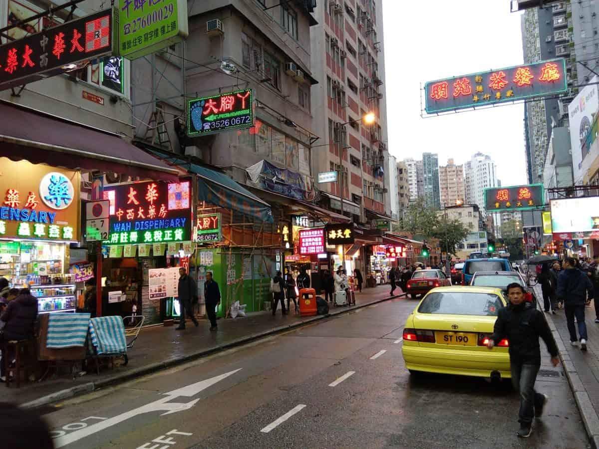Jedna ulice v Hongkongu